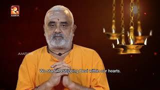 സന്ധ്യാദീപം - Ep: 11th Aug 18 | Lalithamritam | Amritam Gamaya | Bhagavatham | Sathyam Sanathana