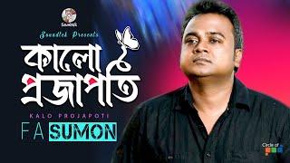 F.A Sumon - Kalo Projapoti - Audio Song