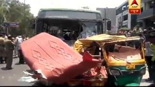 दिल्ली: DTC बस ने ई-रिक्शा,ऑटो को टक्क