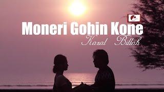 Kazal Billah - Moneri Gohin Kone, Directed by Elan