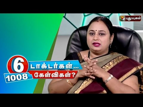Breast Pain Before Periods | Zika Virus | PCOD Problem | IVF | Dr G Buvaneswari | Puthuyugam TV Live