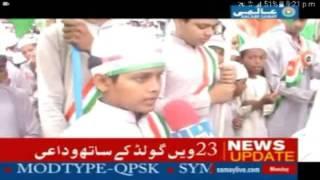 Madrasa Arabiya Baitul Uloom Present Grand 15th August Parade _ Aalami Samay _ Mohd Azam