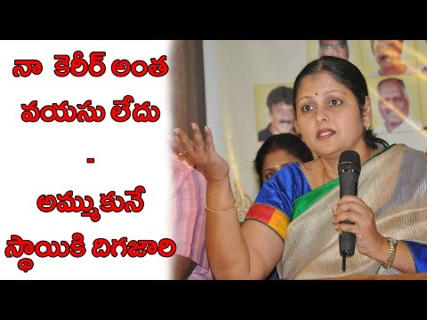 Jayasudha Warns Media and Clarifies about her Controversy with Dil Raju || TFC