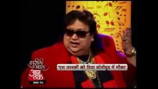 Episode-3: Sureeli Baat With Bappi Lahiri