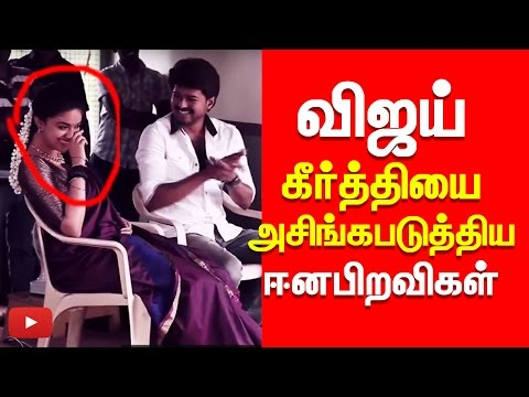 Xxx Mp4 Vijay Keerthi Suresh Are Trapped By A Dirty Gossip Bairavaa Shock Cine Flick 3gp Sex