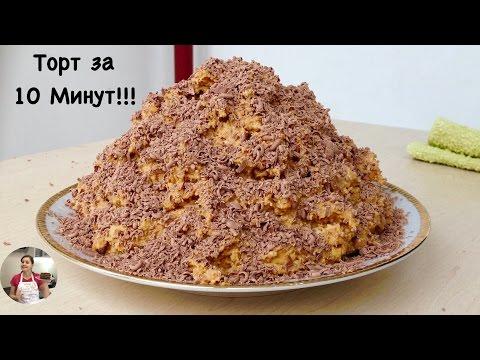 Муравейник печенья пошаговый рецепт фото