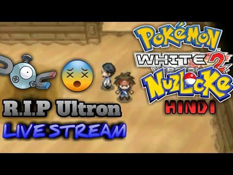 Xxx Mp4 ULTRON Mar Gaya 😵 Pokemon White 2 Nuzlocke Challenge🔴LIVE STREAM🔴 Edited 3gp Sex