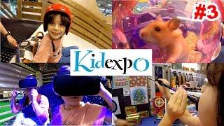 Activités & Loisirs au salon KID EXPO 2016 Paris Porte de Versailles