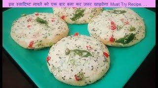 सूजी और दही से एकदम नया आसान नाश्ता बनाइये वो भी ज़रा से तेल में - Sooji Dahi Tikki Recipe in Hindi