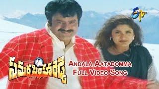 Andala Aatabomma Full Video Song | Samarasimha Reddy | Balakrishna | Simran | ETV Cinema