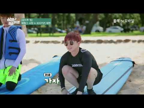 [ENG SUB] iKON's Heart Racing Thumping Youth Trip Ep.9