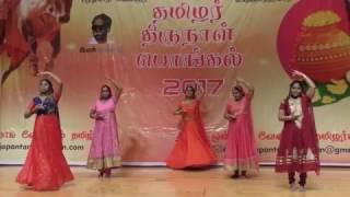 Japan Tamil Sangam - Radhai Manathil -Pongal 2017