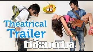 Romeo Theatrical Trailer - Sairam Shankar, Adonika, Raviteja
