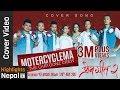 Motorcycle Ma New Nepali Movie Prem Geet 2 Club Song Ft The Cartoonz Crew Aaslesha Thakuri mp3
