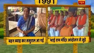 Meet UP CM Yogi Adityanath's sister who leads simple life