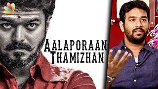 Aalaporan Thamizhan is Mersal team's dedication to Tamil people : Lyricist Vivek Interview | Making
