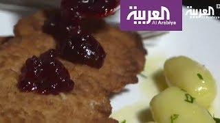 العربية.. في المطبخ الألماني
