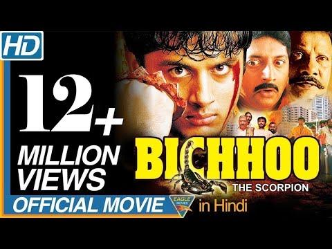 Xxx Mp4 Bichhoo Hindi Full Movie Nitin Neha Prakash Raj Eagle Hindi Movies 3gp Sex