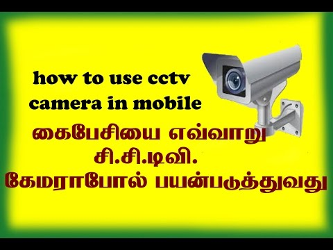 Xxx Mp4 HOW TO USE CCTV CAMERA YOUR MOBILE TAMIL 3gp Sex