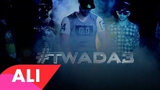 DL - TWADA3 ™( Officiel Music Video ® ) Ali Ssamid x Loco Lghadab ☆ 2016 ☆ .