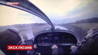 [VÍDEO] Impactantes imágenes graban el momento del accidente de un avión-05/11/2014