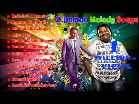 Xxx Mp4 D Imman Melody New Songs Jukebox Tamil 3gp Sex
