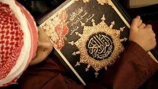 سورة البقرة كاملة .. بصوت سعد الغامدي .. Al-Baqarah
