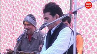 Rasiya Dangal | Gopal Parmar Sadabad Jababi Kirtan | Apna Hathras