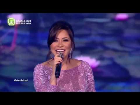 Xxx Mp4 Arab Idol – العروض المباشرة – شيرين عبد الوهاب – هو ده 3gp Sex