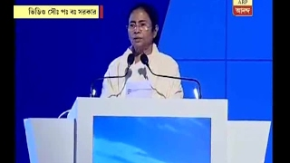 Bengal Global business summit: Mamata says, West Bengal receives investment proposals wort