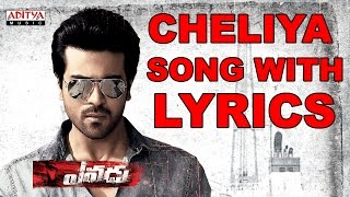 Yevadu Full Songs With Lyrics - Cheliya Cheliya Song - Ram Charan, Sruthi Haasan, DSP