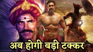 Ajay Devgn and Akshay Kumar will fight for Biopic on Prithviraj Chauhan Movie.