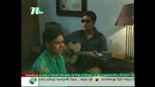 Kumar Bishwajit - Jekhane Shimanto Tomar (Different Version)