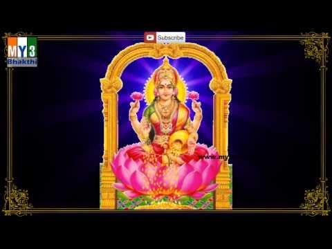 Xxx Mp4 Kanti Sukravaram Lakshmi Devi Bhakti Annamacharya Keerthana NAVARATHRI SONGS 3gp Sex