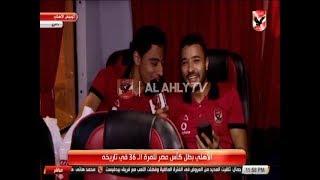 """باسم على و اكرم توفيق وغناء """"مهرجان الهلي بلي"""" على الهواء"""