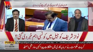 Hakumat girane ka plan tyaar -- Ch Ghulam Hussain ne breaking news de di