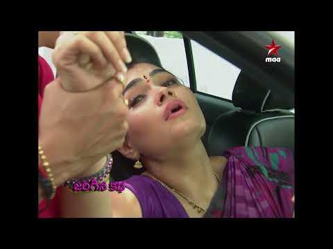 Ashta Chamma (అష్టా చమ్మా)  - Episode 1314 (25 - Oct - 17 )