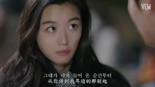韓劇 [藍色海洋的傳說 OST Part.3] 歌手:郑烨 Jung Yup _ (너에게 기울어가 向你倾斜) 中韓字幕