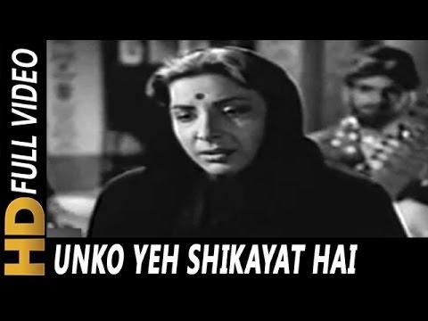 Unko Yeh Shikayat Hai Lata Mangeshkar Adalat 1958 Songs Nargis Pradeep Kumar Pran