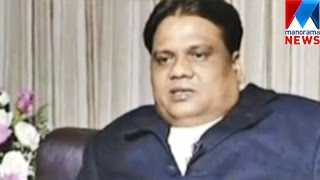 Chhota Rajan sentenced to seven years in jail  | Manorama News