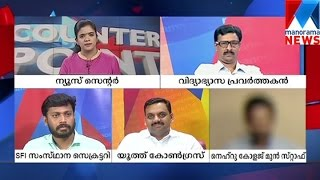 Why Jishnu killed himself? #JusticeForJishnu | Counter point | Manorama News