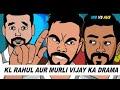Download Video Download 2nd Test Ind vs aus- Kl Rahul aur Murali Vijay Ka Drama 3GP MP4 FLV