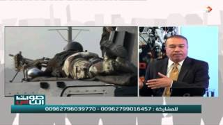 معلومات خطيرة عن نية ايران شن حرب على السعودية .. مانتائجها ؟ - صوت الناس