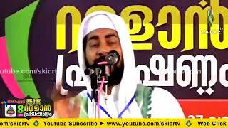 Usthad Sirajudheen Al Qasimi  Ramadan Speech  Day 2-- 24-05-2018