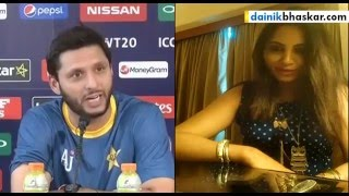 OMG! Model Arshi Khan Claim She is Pregnant with Shahid Afridi's Baby
