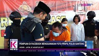 PENIPUAN DI FACEBOOK MENGGUNAKAN FOTO PROFIL POLISI GANTENG