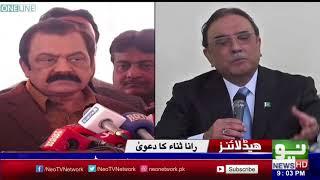 Neo News Headlines Pakistan | 9 Pm | 8 February 2018
