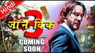 JOHN WICK 3 Is Confirmed [Explain In Hindi]
