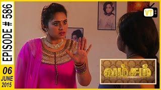 Vamsam - Tamil Serial | Episode 586 | 06/06/2015