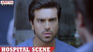 Yevadu Movie || Ram Charan Entry in Hospital Scene || Ram Charan, Shruthi Hasan